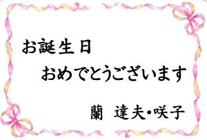 message-oz01